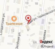 Управление Пенсионного фонда РФ в Светлогорском районе Калининградской области