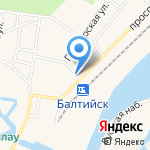 Русский Янтарь на карте Балтийска