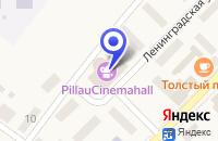 Схема проезда до компании МУ ДОМ КУЛЬТУРЫ в Балтийске