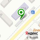 Местоположение компании SmoKKinG Vape Shop