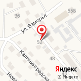 Адвокатский кабинет Ахремцева Н.Н.