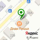 Местоположение компании Балтийский центр автозапчастей