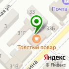 Местоположение компании Мебельград