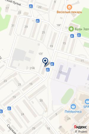 МУП СЛУЖБА ЗАКАЗЧИКА БАЛТИЙСКОГО ГОРОДСКОГО ОКРУГА на карте Балтийска
