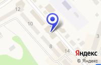 Схема проезда до компании БАЛТИЙСКАЯ НЕФТЕПЕРЕВАЛОЧНАЯ КОМПАНИЯ в Балтийске