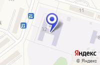 Схема проезда до компании АВТОМОЙКА МАЛЯРЧУК В.А. в Балтийске