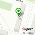 Местоположение компании Магазин автотоваров