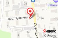 Схема проезда до компании БалтАгроС в Янтарном
