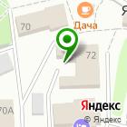Местоположение компании Салон янтаря на Советской