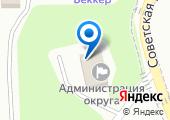 Администрация муниципального образования Янтарный городской округ на карте
