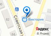 Виктория Квартал на карте