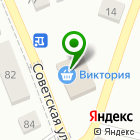 Местоположение компании Виктория Квартал