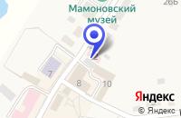 Схема проезда до компании № 14 АПТЕКА ФАРМАЦИЯ в Багратионовске