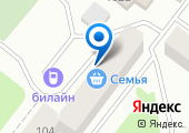 Магазин цветов и сувениров на Советской на карте