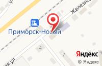 Схема проезда до компании КЛЕО в Приморске