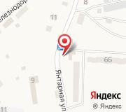 Администрация Приморского городского поселения