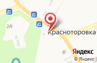 Схема проезда до компании Почтовое отделение в Красноторовке