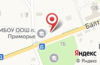 Схема проезда до компании Основная общеобразовательная школа в Приморье