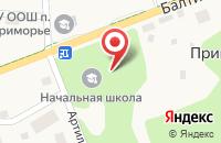 Схема проезда до компании Сбербанк России в Приморье