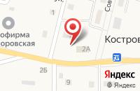 Схема проезда до компании Калининградские меха в Кострово