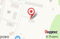 Схема проезда до компании Продуктовый магазин в Кострово