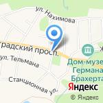 Магазин хозяйственных товаров на карте Светлогорска