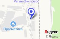 Схема проезда до компании ТОРГОВАЯ ФИРМА ЛАРЬКОВА Т.Н. в Светлом