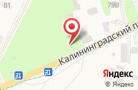 Схема проезда до компании Социально-оздоровительный центр в Светлогорске
