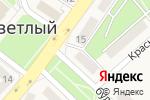 Схема проезда до компании Банкомат, Банк Уралсиб, ПАО в Светлом