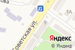 Схема проезда до компании Сибирское Здоровье в Светлом