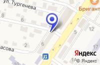 Схема проезда до компании КИНОТЕАТР БУРЕВЕСТНИК в Светлом