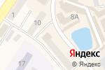 Схема проезда до компании Единая Россия в Светлом
