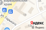 Схема проезда до компании Почтовый мелкооптовый магазин в Светлом