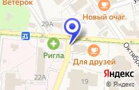 Схема проезда до компании МУЗЕЙ ПРИРОДЫ в Светлогорске