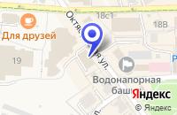 Схема проезда до компании ФОТОМАГАЗИН КОДАК-ЭКСПРЕСС в Светлогорске