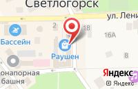 Схема проезда до компании Строй-Интерком в Светлогорске