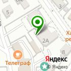 Местоположение компании Артефакт