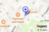 Схема проезда до компании САНАТОРИЙ СВЕТЛОГОРСК в Светлогорске