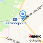 Светлогорский городской суд на карте Светлогорска