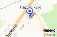 Схема проезда до компании ЖКХ в Багратионовске
