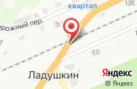 Схема проезда до компании Флорист-Экспресс в Ладушкине
