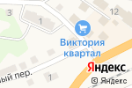 Схема проезда до компании Почтовое отделение в Ладушкине