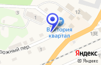 Схема проезда до компании БАГРАТИОНОВСКОЕ РАЙПО в Багратионовске