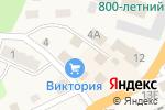 Схема проезда до компании Елена в Ладушкине