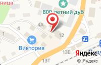Схема проезда до компании Единая Россия в Ладушкине