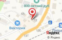 Схема проезда до компании Городской центр культуры в Ладушкине