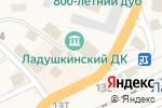 Схема проезда до компании Городской центр культуры, досуга и спорта в Ладушкине