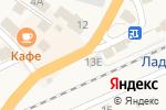 Схема проезда до компании Продуктовый магазин в Ладушкине