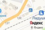 Схема проезда до компании Аркада в Ладушкине