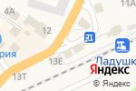 Схема проезда до компании Qiwi в Ладушкине
